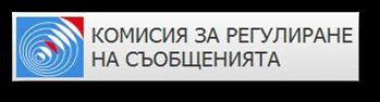Комисия за регулиране на съобщенията